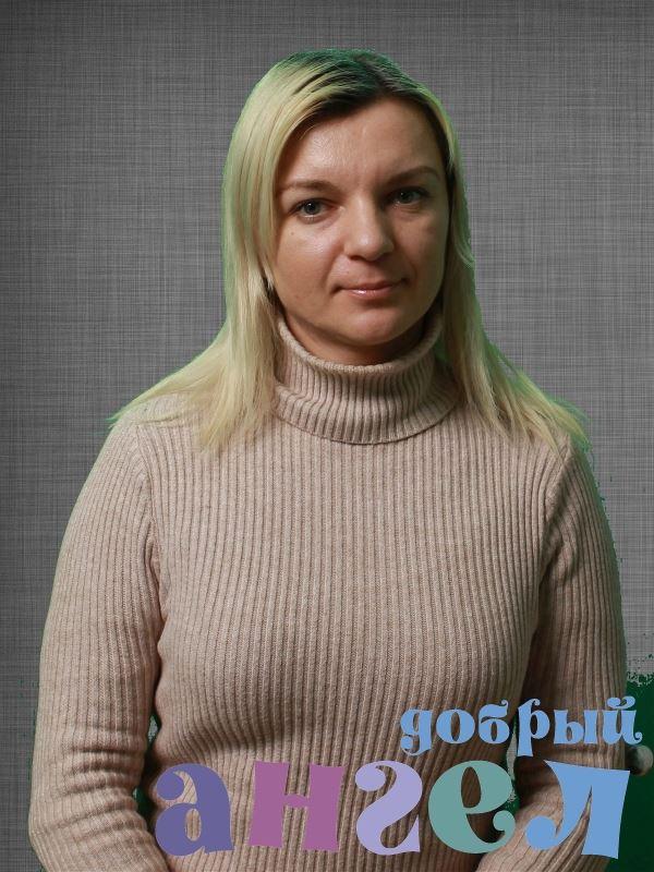 Няня Янина Константиновна