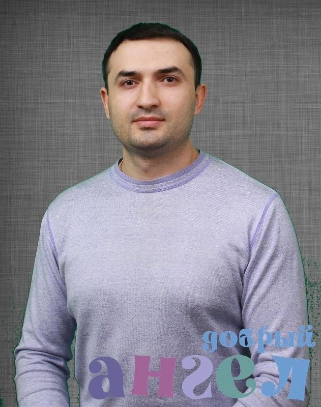 Водитель Александр Юрьевич