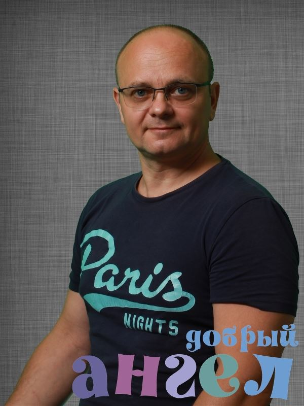 Водитель Владислав Викторович