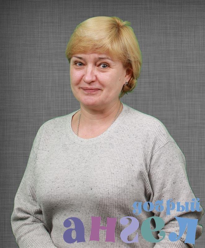 Няня Людмила Евгеньевна