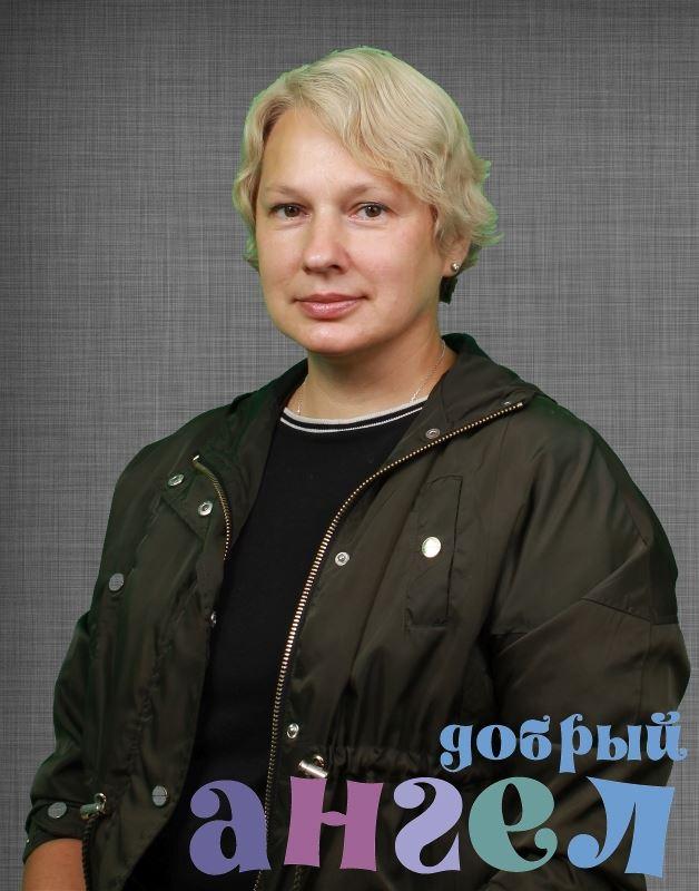 Домработница Ольга Юрьевна