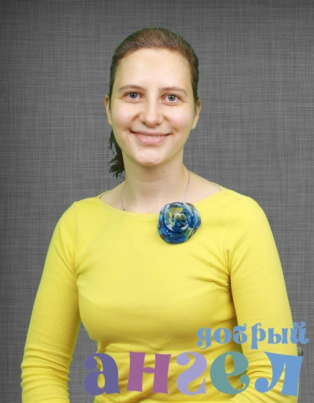 Гувернантка Александра Геннадьевна