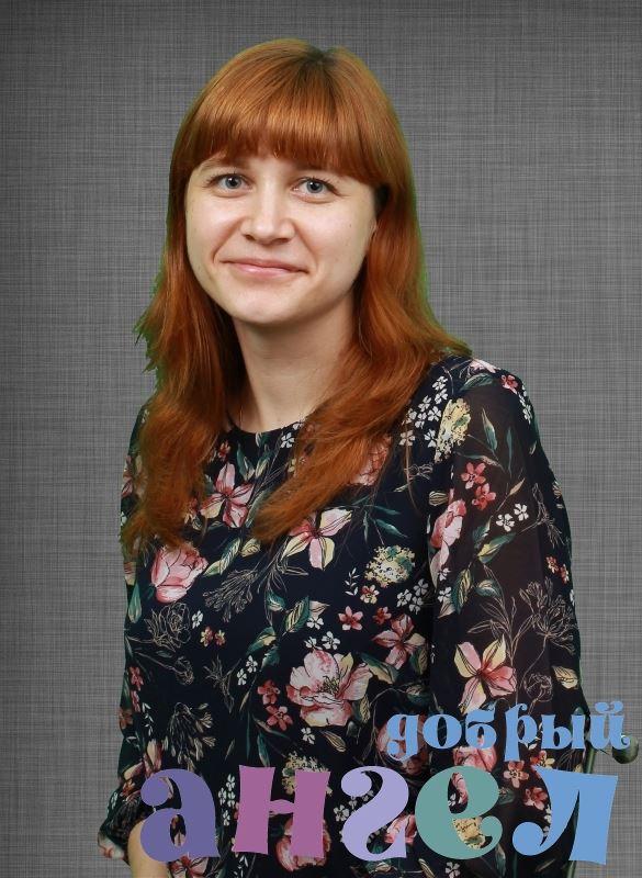Домработница Виктория Игоревна