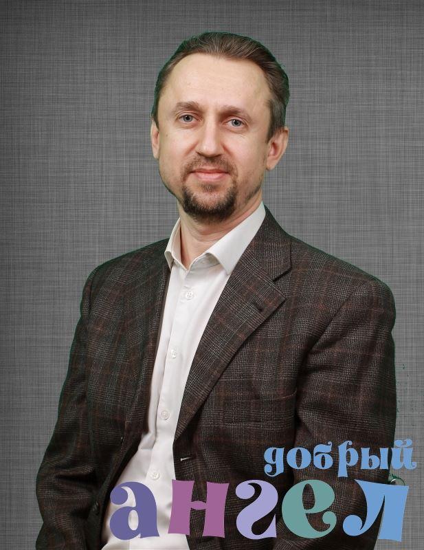 Водитель Сергей Мирославович