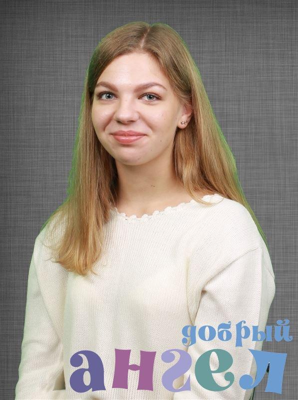 Няня Юлия Андреевна