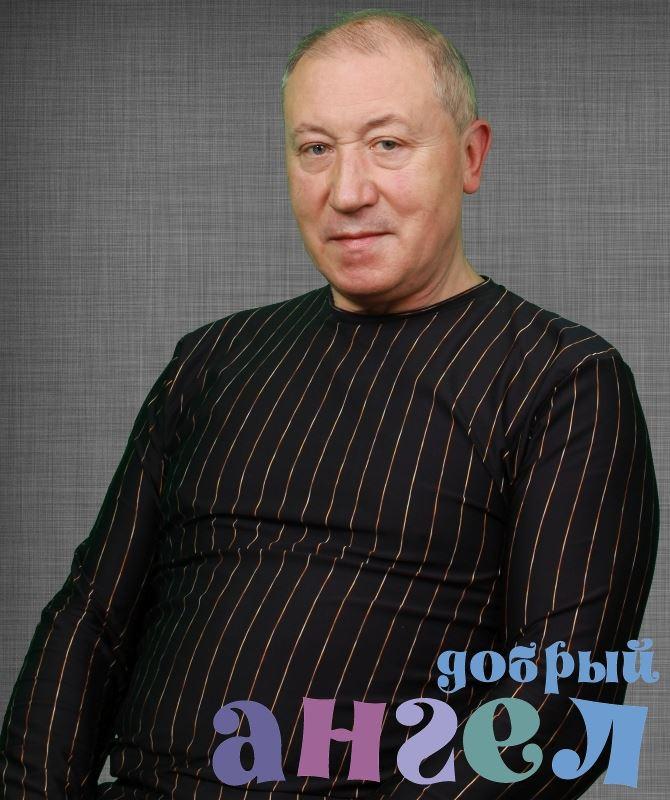 Водитель Александр Павлович