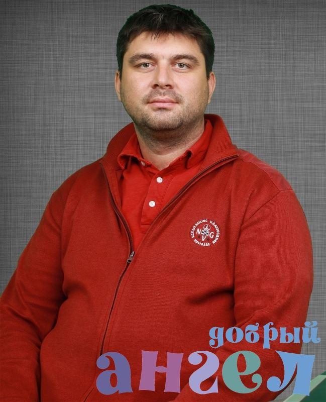 Водитель Сергей Николаевич