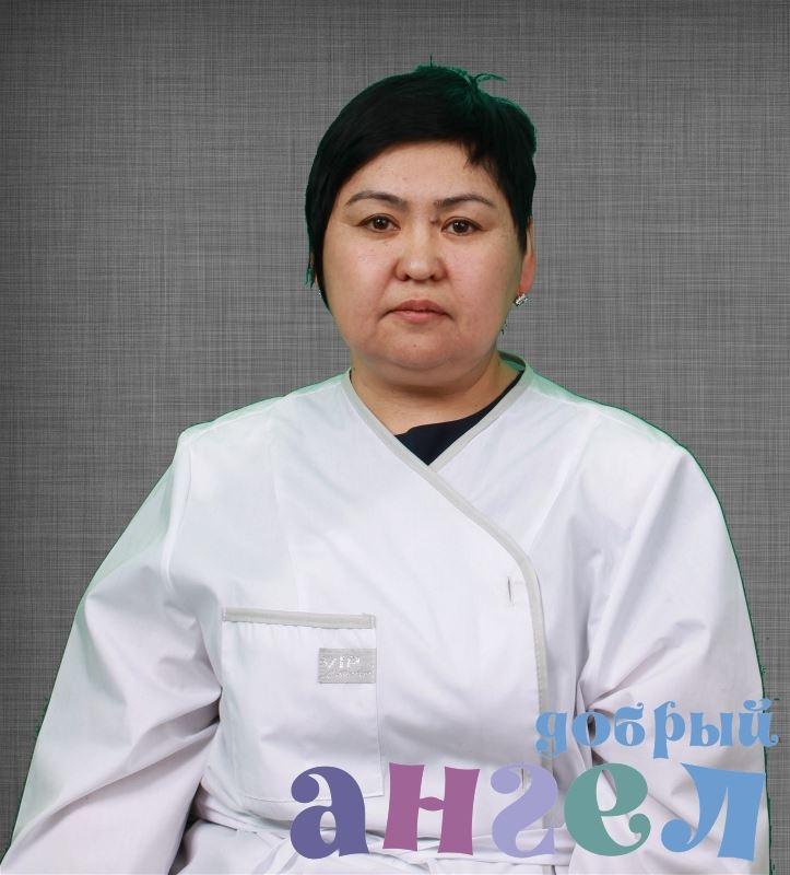 Сиделка Адила Асанбаевна