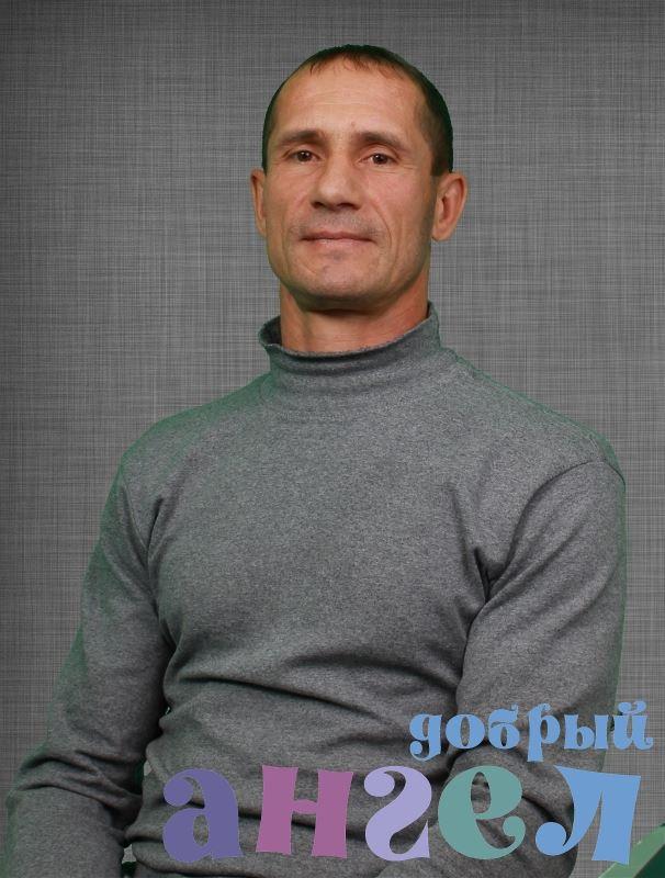 Семейная пара Иван Александрович