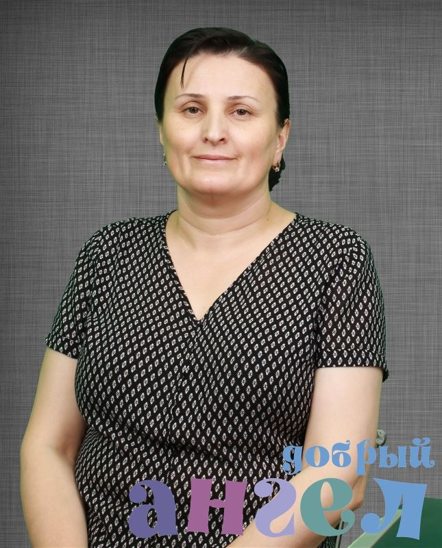 Домработница Айбика Рамазановна