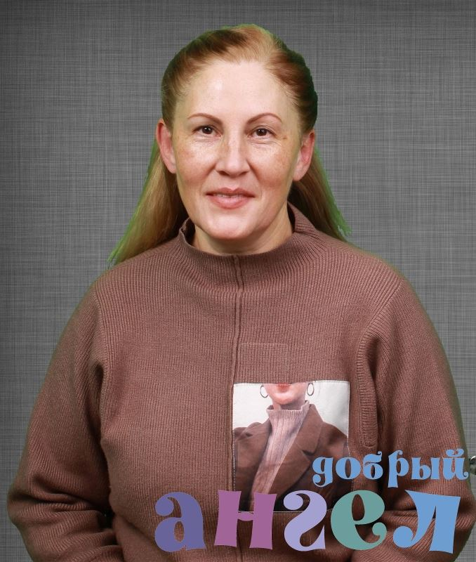Няня Анна Евгеньевна