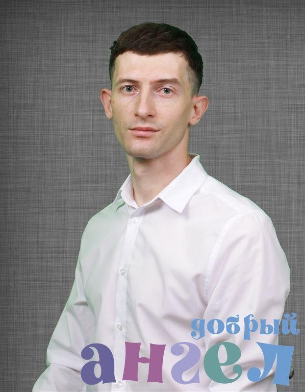 Водитель Алексей Андреевич