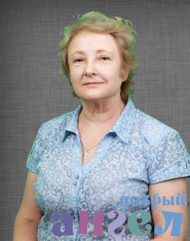 Сиделка Валентина Никитична