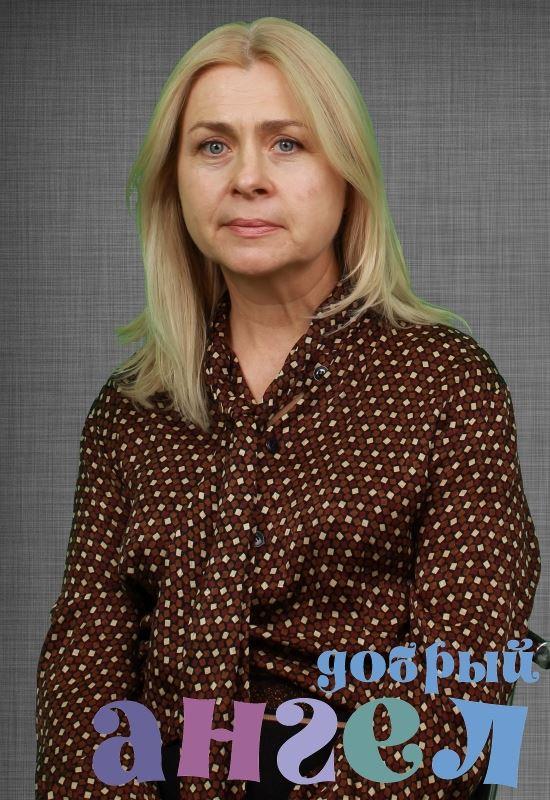 Няня Наталья Владимировна