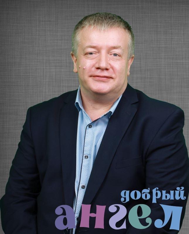 Водитель Павел Анатольевич