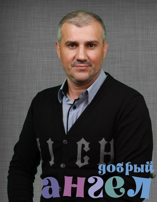 Водитель Алексей Александрович