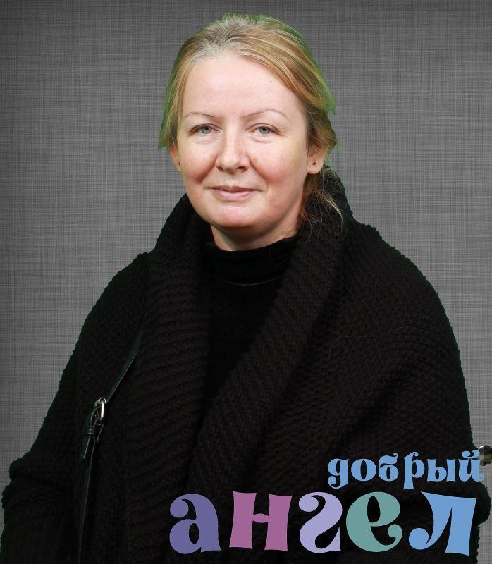 Сиделка Ольга Николаевна