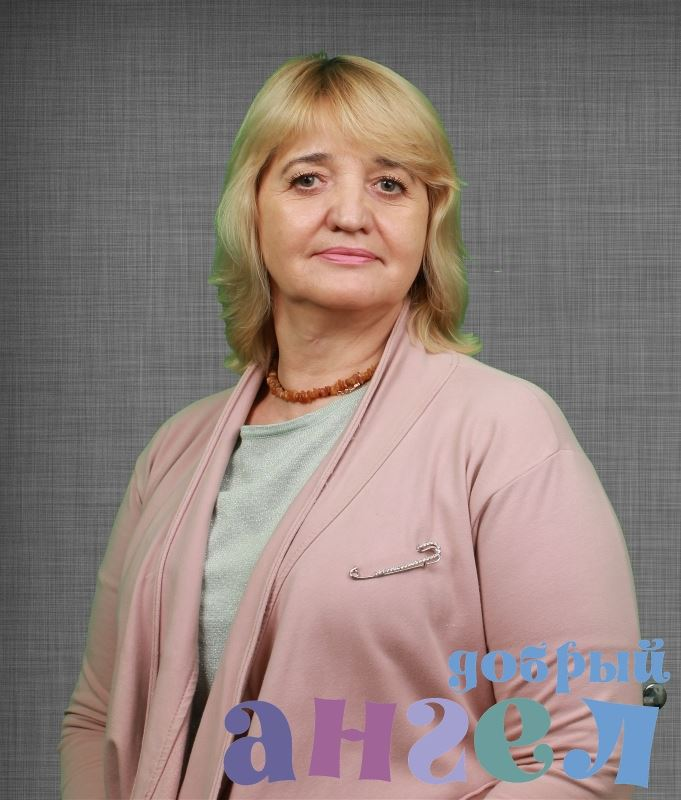 Домработница Ольга Григорьевна
