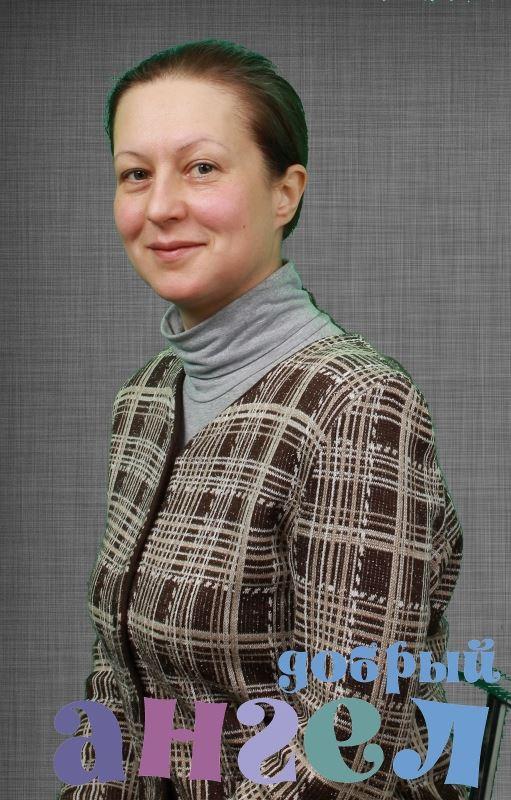 Сиделка Любовь Анатольевна
