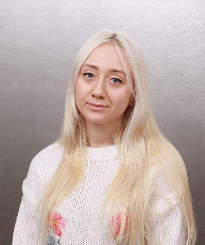 Домработница Сабина Рушановна