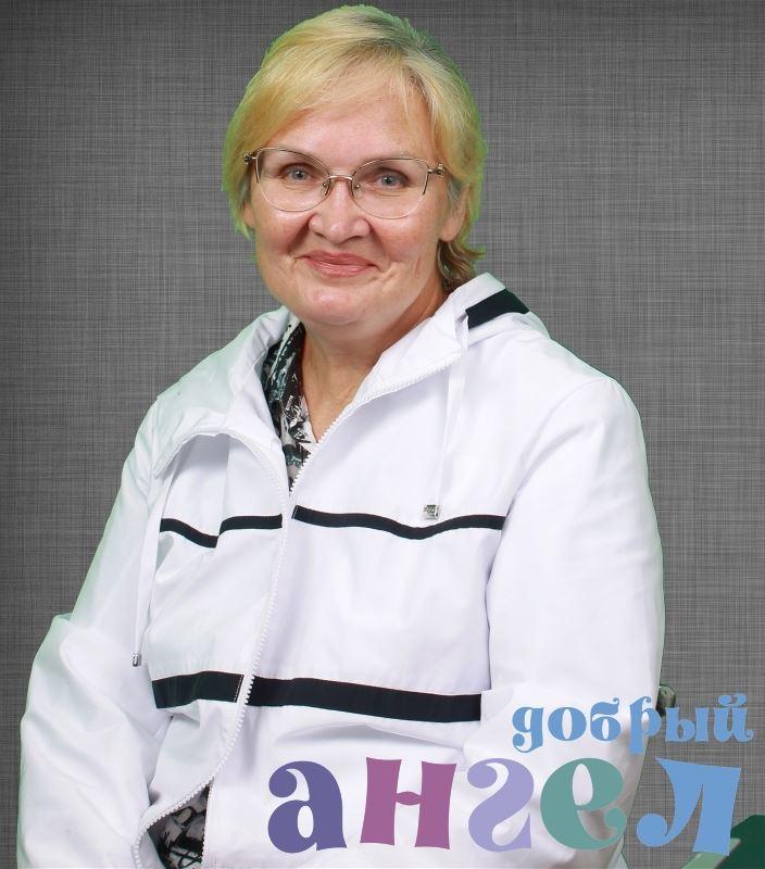 Сиделка Светлана Владимировна