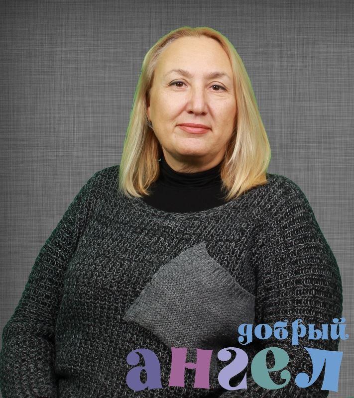 Сиделка Анжела Ивановна