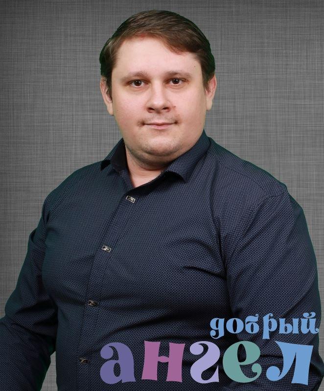Водитель Кирилл Сергеевич