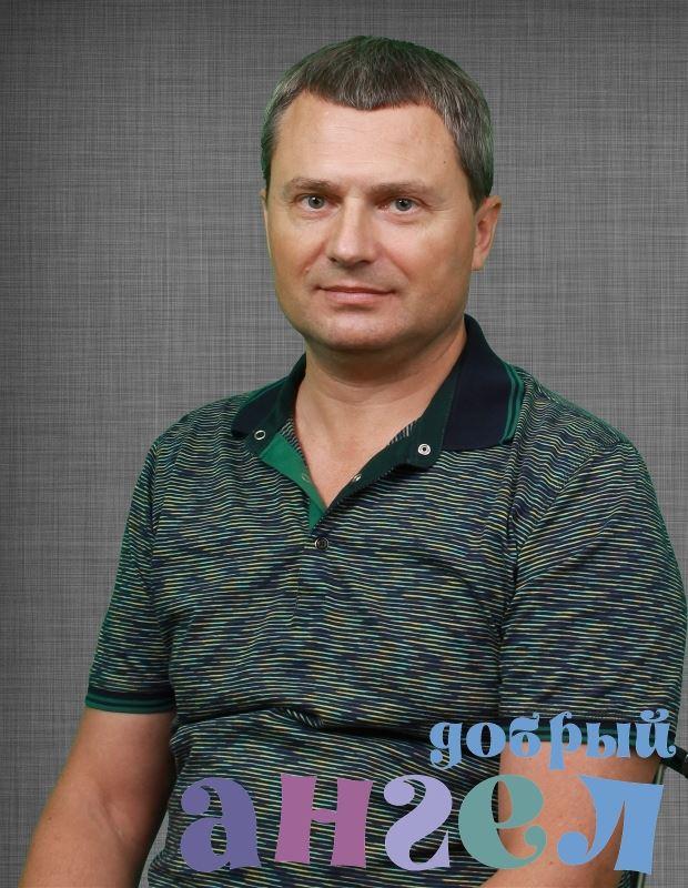 Водитель Валерий Николаевич