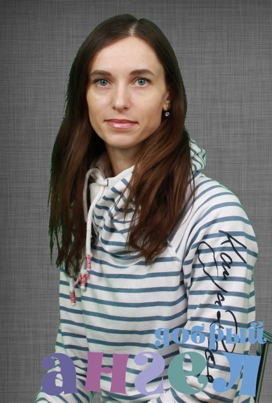 Домработница Анастасия Юрьевна