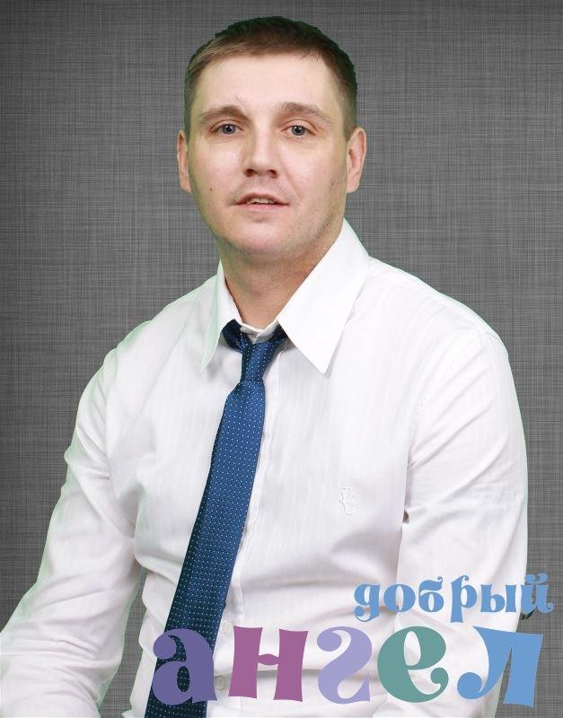 Водитель Вадим Евгеньевич