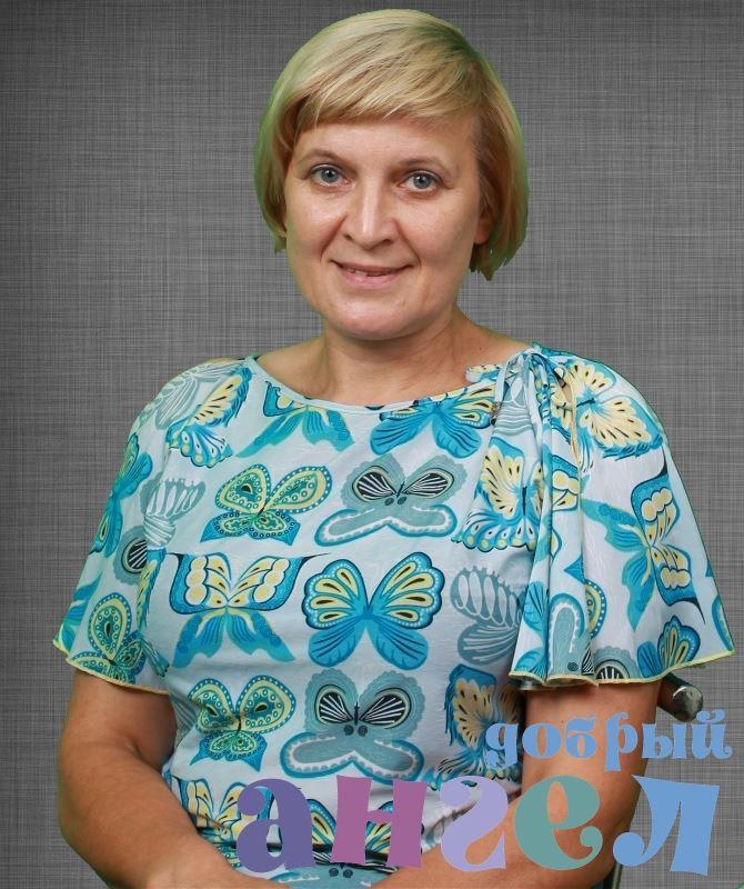 Домработница Алена Николаевна