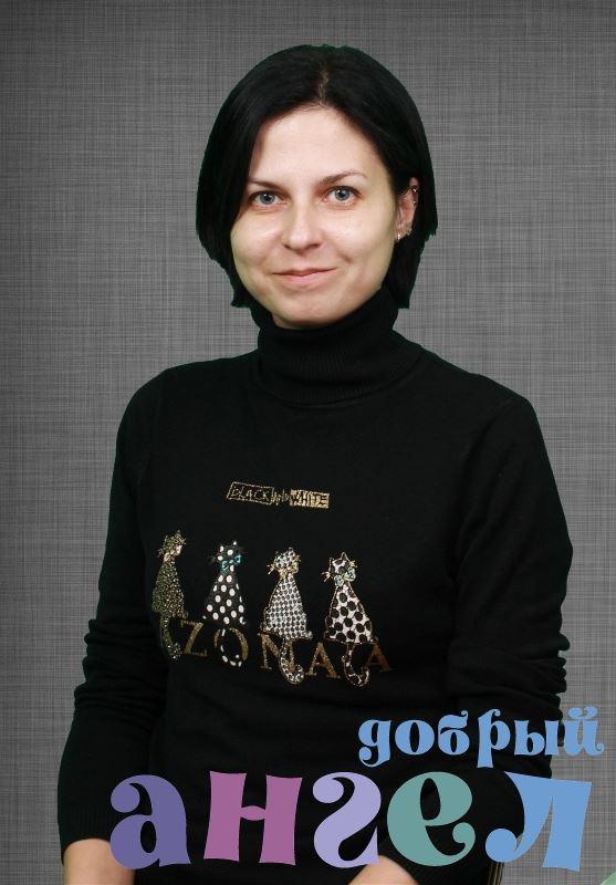 Домработница Юлия Валериевна