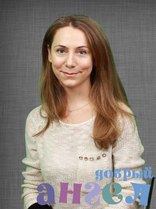 Домработница Юлия Сергеевна