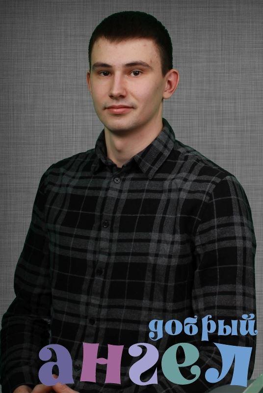 Помощник по хозяйству Дмитрий Олегович