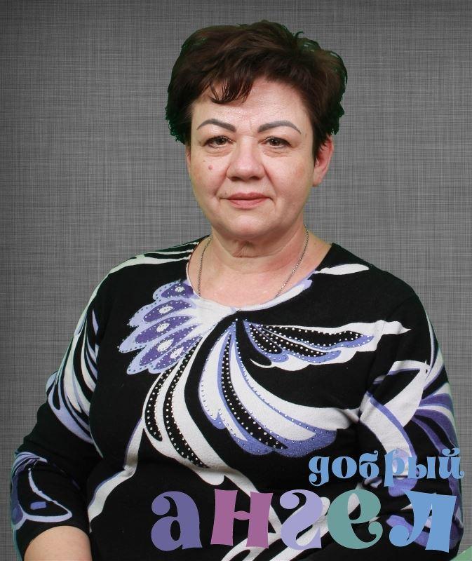 Домработница Людмила Анатольевна