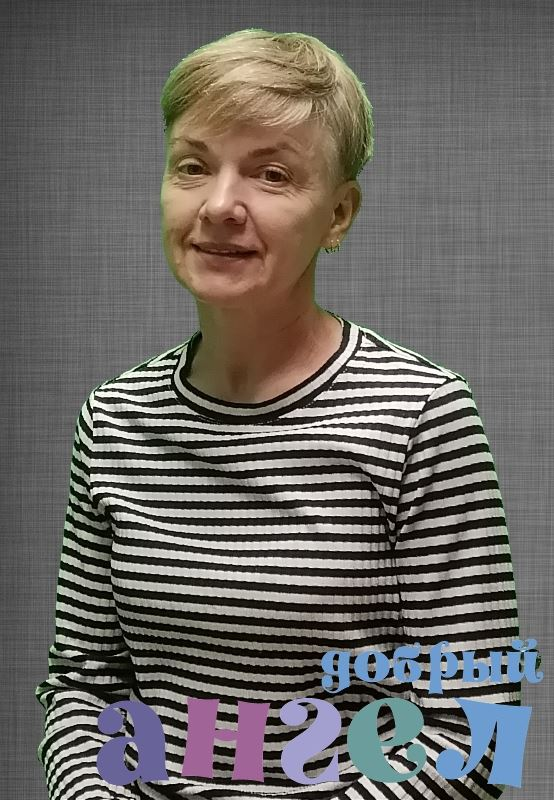 Няня Евгения Владимировна