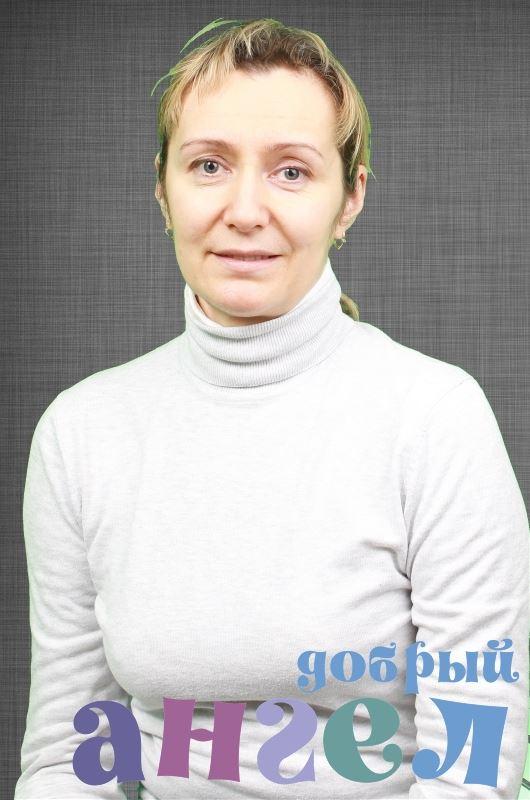 Управляющий Елена Васильевна