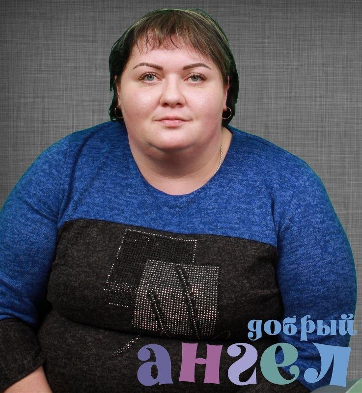 Помощник по хозяйству Светлана Валерьевна