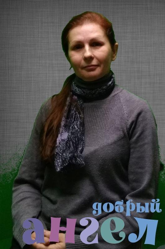 Домработница Александра Юрьевна