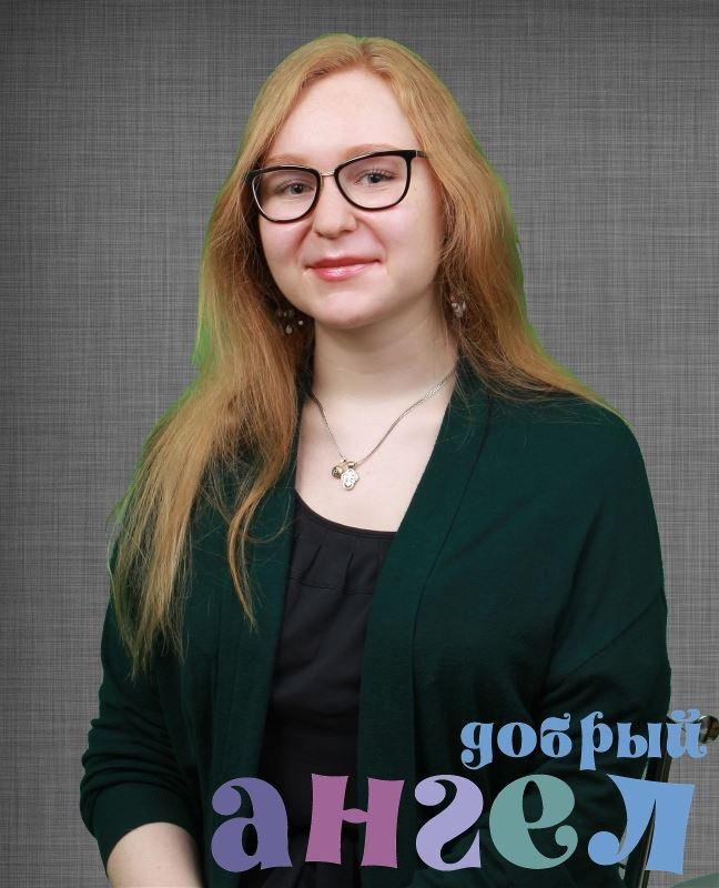 Гувернантка Анастасия Андреевна