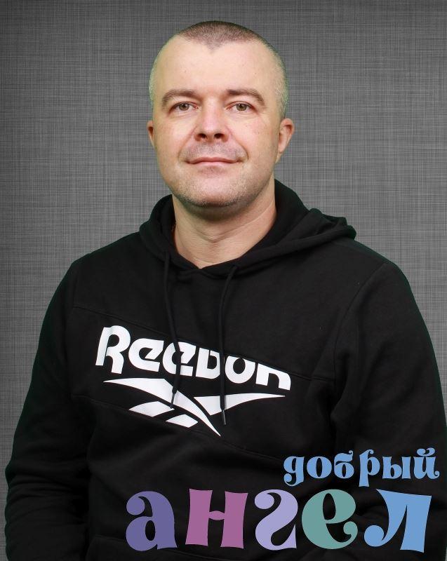 Водитель Олег Владимирович