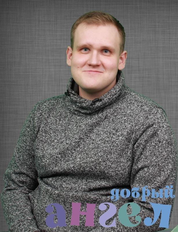 Управляющий Павел Юрьевич