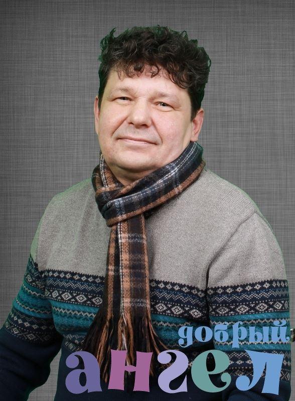 Управляющий Александр Владимирович