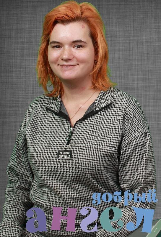 Сиделка Екатерина Геннадьевна