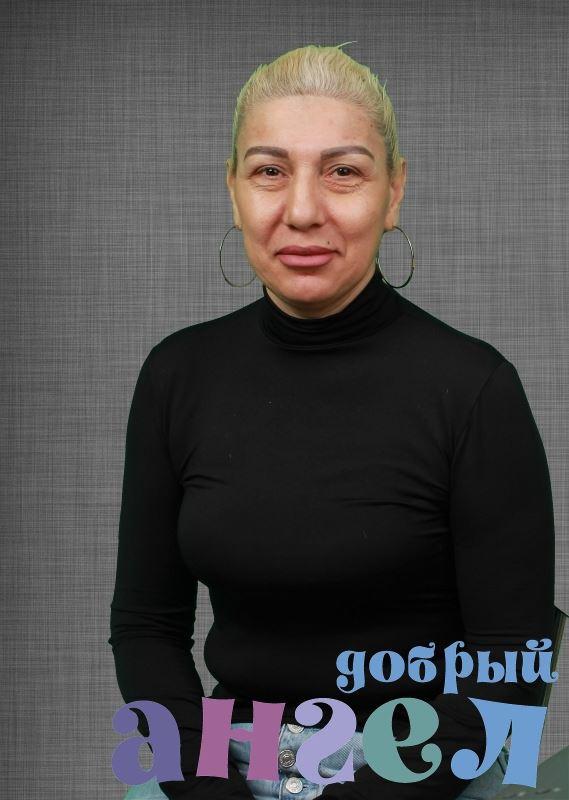 Сиделка Моника Марковна