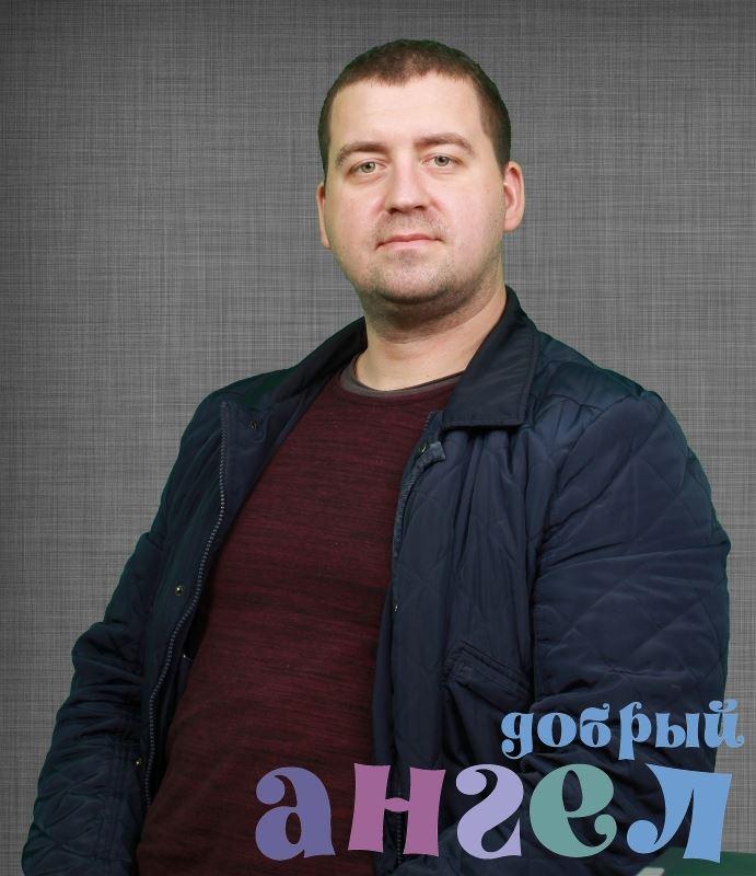 Водитель Евгений Александрович