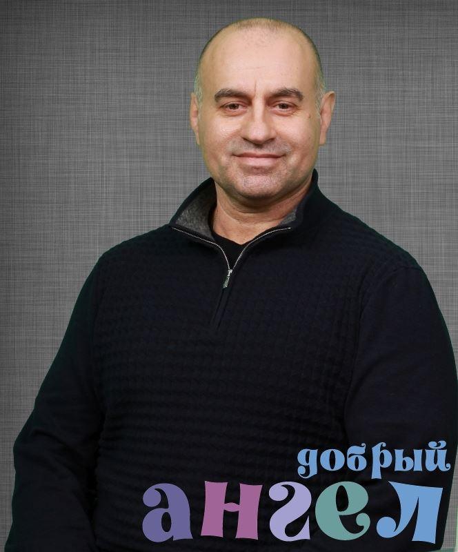 Управляющий Олег Геннадиевич