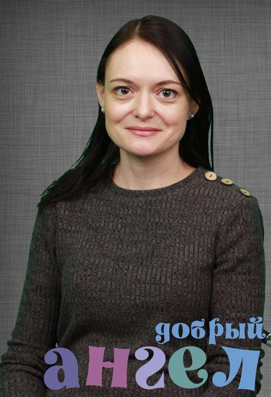 Гувернантка Юлия Владимировна