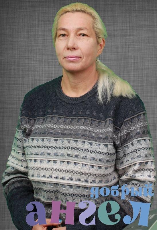 Семейная пара Светлана Юрьевна