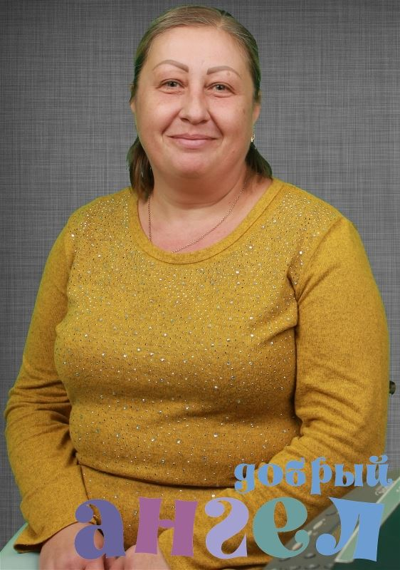 Домработница Наталия Анатольевна